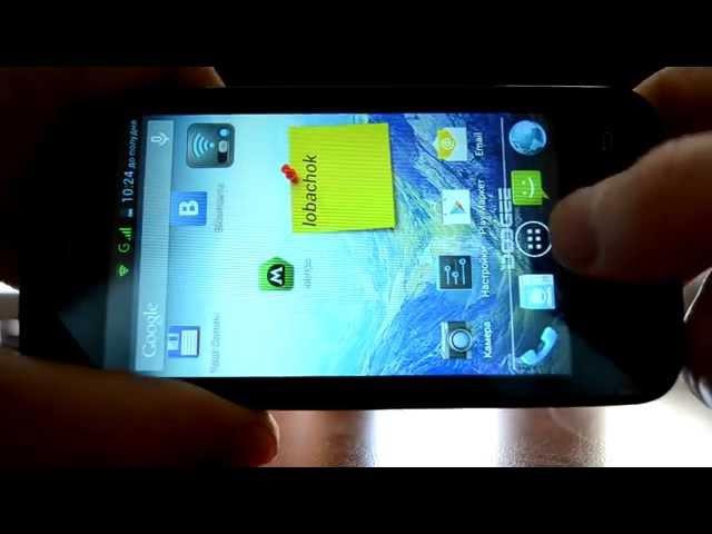 Как переносить файлы на Android телефон/планшет или флешку (Samsung, LG, HTC, Sony, fly и осталь ...
