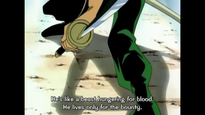 One Piece - 2 [озв. Persona99] Появление Великого Фехтовальщика! Охотник на пиратов - Ророноа Зоро