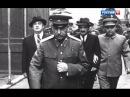 Как умер Иосиф Сталин Сенсация без срока давности