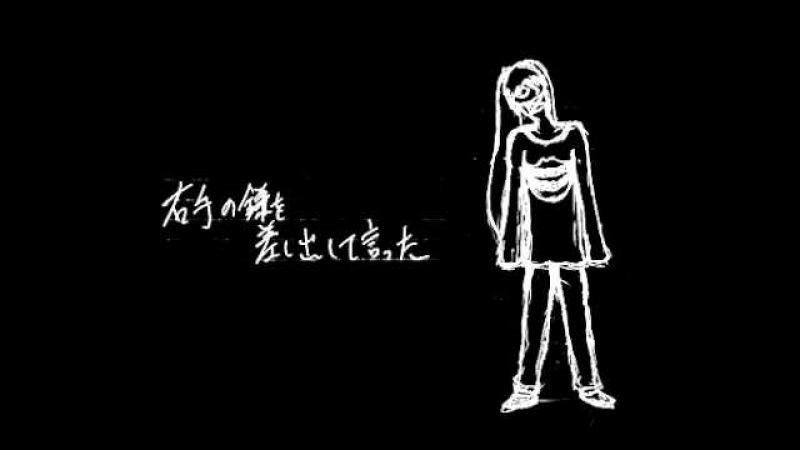【初音ミク】過呼吸ダンス【オリジナル曲】