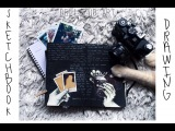 My moleskine sketchbook / Рисую в скетчбуке