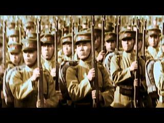 Вторая мировая война в цвете HD 1 Надвигающаяся буря