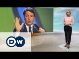 Санкции против России: почему Рим спутал карты Брюсселю? - DW Новости (17.12.2015)