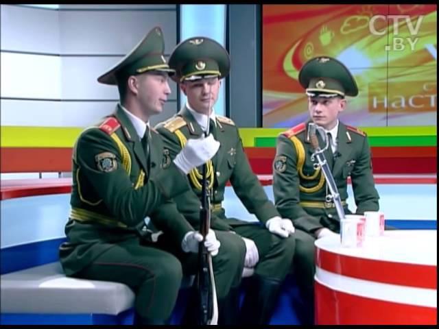 CTV.BY 20 лет Роте Почетного караула военной комендатуры Вооруженных сил Республики Беларусь!