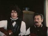 Александр Абдулов и Геннадий Гладков - Неаполитанская песня (Уно, уно, уно, уно мо...