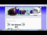 Введение + Установка iMacros на все браузеры