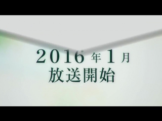 Advance Anime Review ⁄ Предварительный Аниме Обзор - Зима 2016.