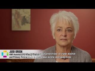 Философия Монтессори История метода Марии Монтессори (2015)