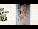 Альбом в начало свадебного фильма. 2010г.