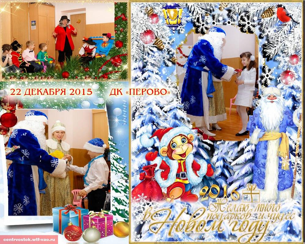 """Новогодний концерт в ДК """"Перово"""""""