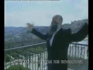 Еврей славит рептилоидов