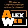 Alexander Farafontov