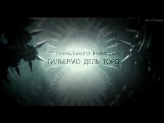 kinopoisk.ru-Crimson-Peak-261840