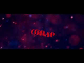 Intro grap