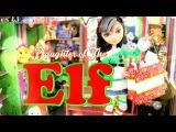 Костюм Рождественского эльфа  для кукол Custom Doll: Daughter of the Christmas Elf