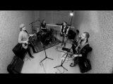 Гринго - Лето-любовь | Studio Live
