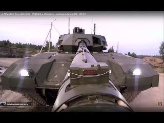 ★ АРМАТА Т-14 ★ Стрельбы Новейшего Танка RAE 2015 ★ РОДИНУ ЗАЩИЩАТЬ