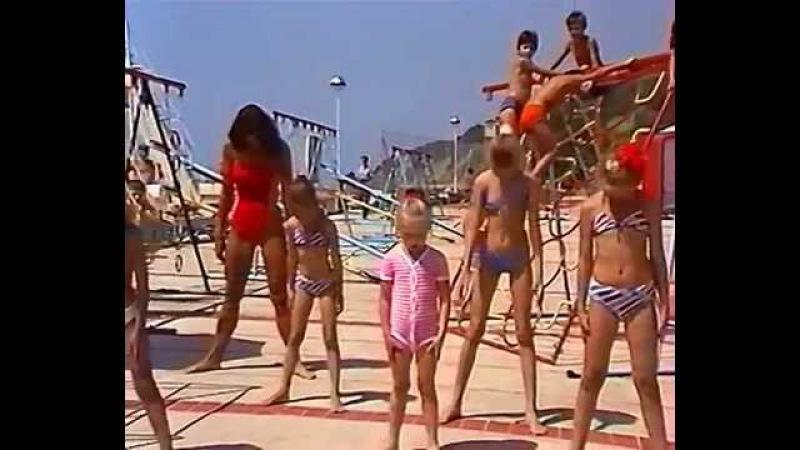 Ритмическая гимнастика. На море