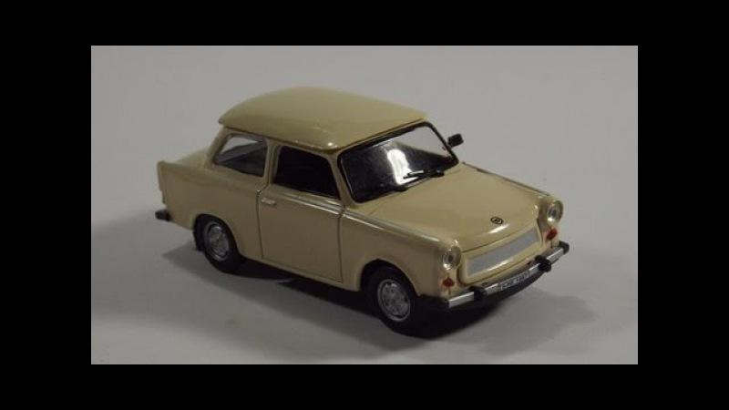Обзор Trabant P601 из серии Автолегенды СССР (Deagostini), масштаб 1:43