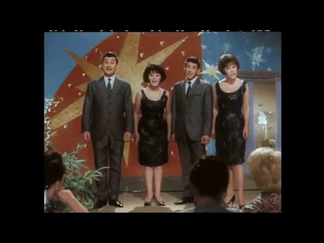 Новогодний голубой огонёк Год 1965 цветной