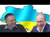 Степан Демура - С Путиным поговорили последний раз