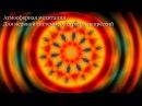 Успокаивающая музыка для нервной системы Атмосферная медитация от стресса тревог депрессий