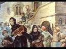 о Александр Мень Франциск Ассизский 1983