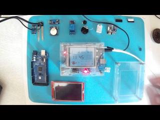 Garduino: Geek Gardening with Arduino Make