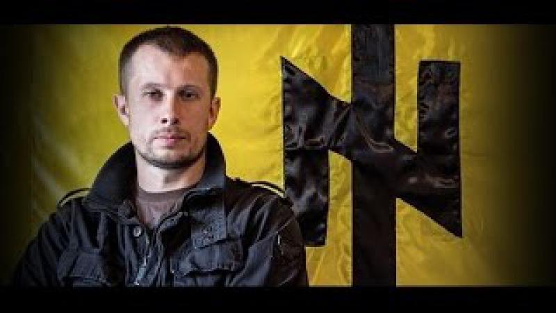 Андрей Билецкий социал национализм Золотой Век Украины