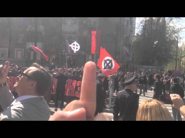 Марш фашистов в Москве. 01.05.2014