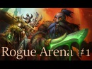 Hearthstone Rogue Arena Part 1: Cro-op with Hafu