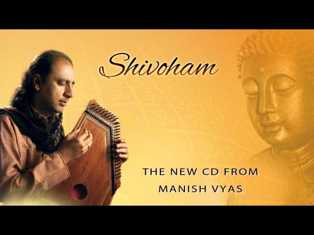 Manish VYas, Jaya Shiva Omkara