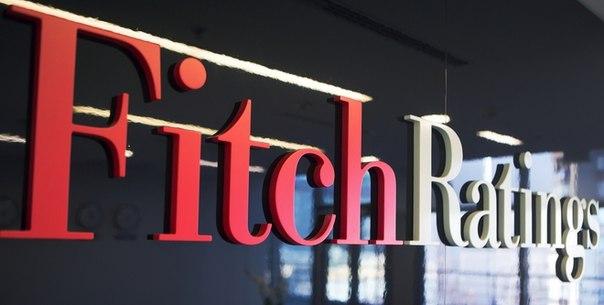 Агентство Fitch понизило рейтинг Киева до дефолтного уровня