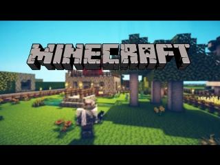 Где скачать? Как установить? Minecraft! Официально!