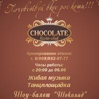restoclubchocolate