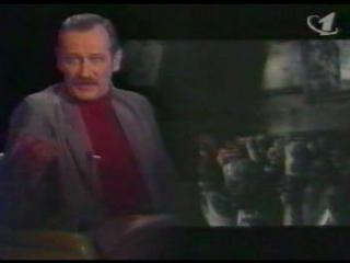 Чтобы помнили... (1-й канал Останкино, 22.12.1993 / ОРТ, 24.12.1998)  Леонид Харитонов