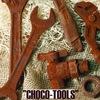 CHOCO-TOOLS [шоколадные инструменты]