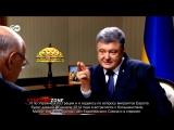 Интервью с Порошенко, которое не показали украинцам. Русские субтитры. DW Conflict Zone