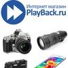 Интернет магазин PlayBack.ru