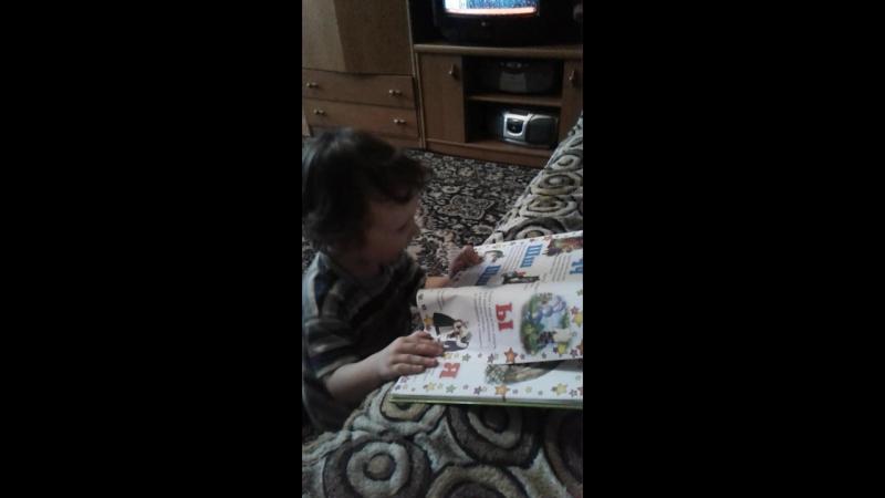 Так забавно Легка читает книжки 😆😊☺Воощем ми отнюдь не прескучно 😉