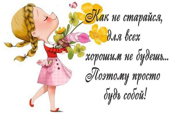 https://pp.vk.me/c627531/v627531304/7393f/lQrHafAOJlk.jpg