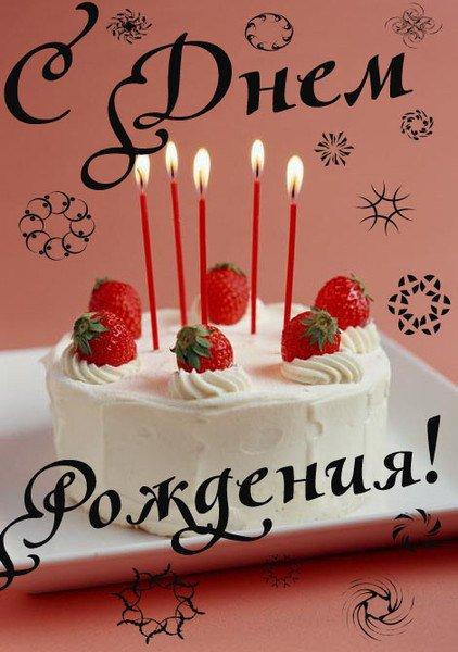 Поздравления с днем рождения для вожатой в лагере 105