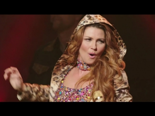 Shania Twain - That Dont Impress Me Much (Live In Las Vegas 2014)