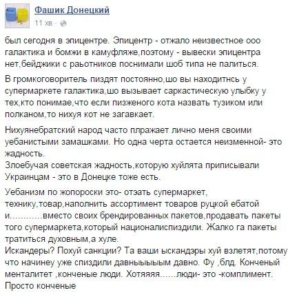 Интенсивнее всего из запрещенного вооружения боевики обстреливали Марьинку, - пресс-центр АТО - Цензор.НЕТ 8023
