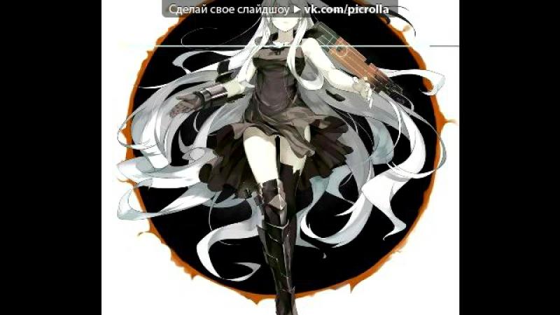 «С моей стены» под музыку NikaLenina - Русский опенинг из аниме Сумеречная Дева и Амнезия / Tasogare Otome x Amnesia. Picrolla