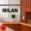 MILAN - идеи дизайна интерьера