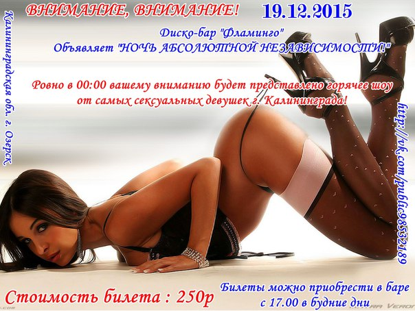 samaya-seksualnaya-muzika-dlya-striptiza