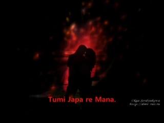 Мантра любви и нежности Om Shri Ram Jaya Ram