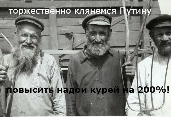 Киев получил ноту Москвы о приостановке действия соглашения по ЗСТ, - Яценюк - Цензор.НЕТ 2308