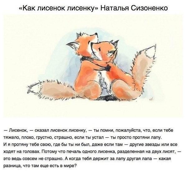 https://pp.vk.me/c627531/v627531894/1c503/Rcm7oDXqJU4.jpg
